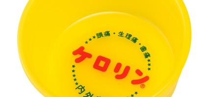 ケロロ軍曹×ケロリン オリジナルコラボ桶(おけ)が開発進行中であります!!