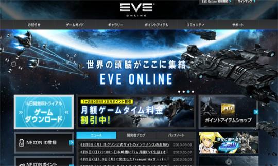 EVE-HP