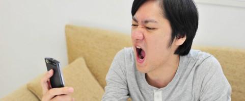 日本から二本を抜いたら?世界中で行われる謎多きスポーツを徹底解説