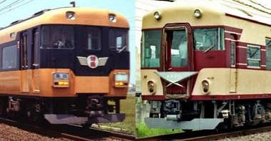 近鉄、12200系に「あおぞら号」(20100系)の復刻塗装を実施―記念撮影会も