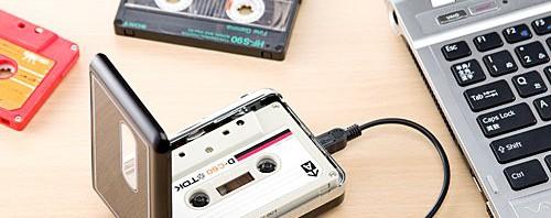 押し入れで眠るカセットテープ音源が復活?デジタルデータ変換器登場