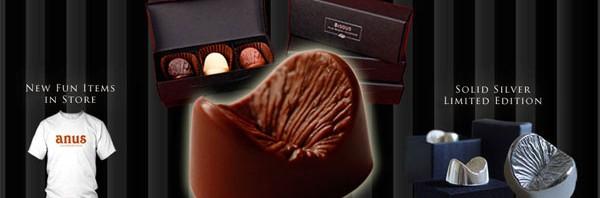 英国で「肛門」から型をとった「肛門型」チョコが発売