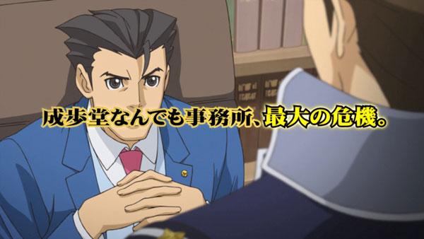 「逆転裁判5」PV2