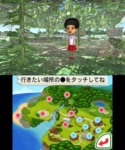 ひょうたん園の様子