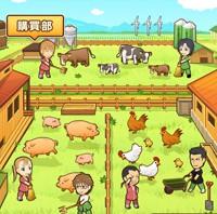 八軒になって酪農ができる!「銀の匙 Silver Spoon」アプリ無料配信