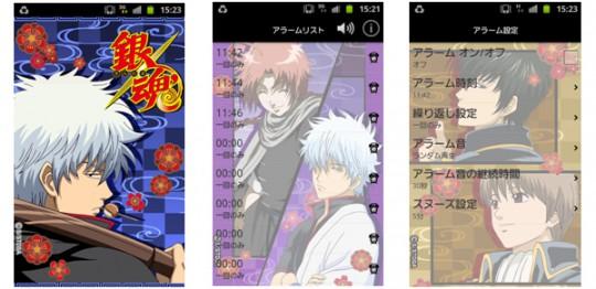 銀魂アプリ