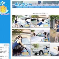 スク水で洗車研修を受けるスタッフ