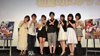 7月アニメ「ハイスクールD×D NEW」先行上映会はチケット即完売の満員御礼