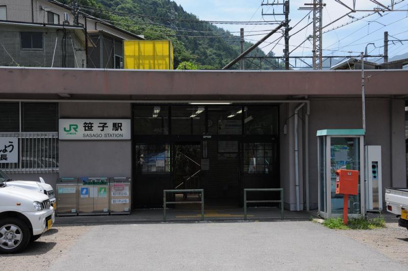 笹子駅駅舎