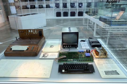 ネクソン コンピュータ ミュージアム