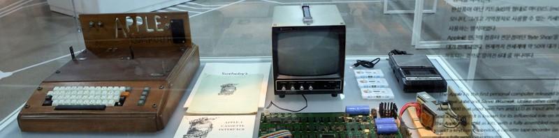 Apple最初のコンピュータ「Apple I」も展示―「ネクソン コンピュータ ミュージアム」設立