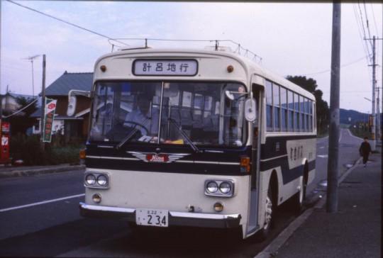 a8bd5b32