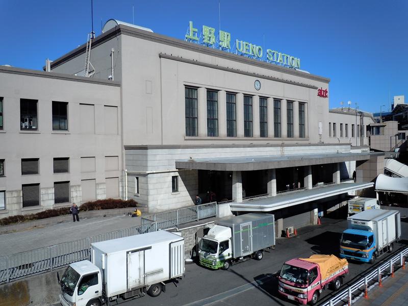 上野駅正面玄関