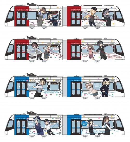 鉄道娘ラッピング電車