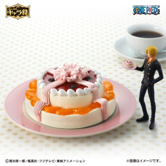 サンジのケーキ