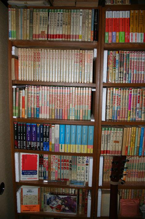 うちの本棚-05