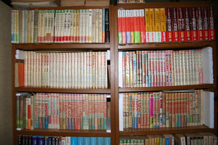 うちの本棚-04