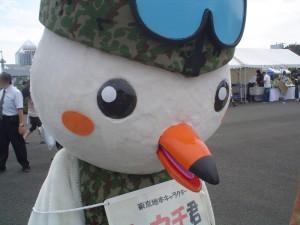 No3.自衛隊ゆるキャラトウチくん