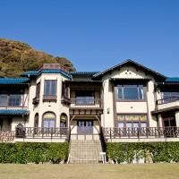 鎌倉文学館全景