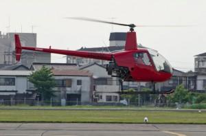 ソリ式の降着装置を持つR22