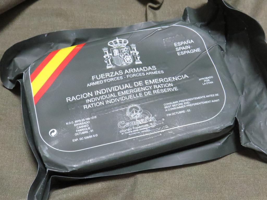 スペイン軍エマージェンシー・レーションパッケージ