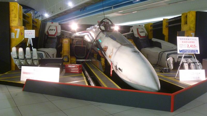 VF-25バルキリー3