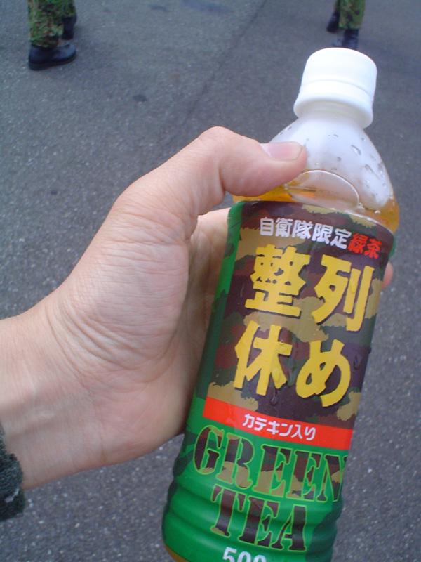 No5.「整列休め」のお茶