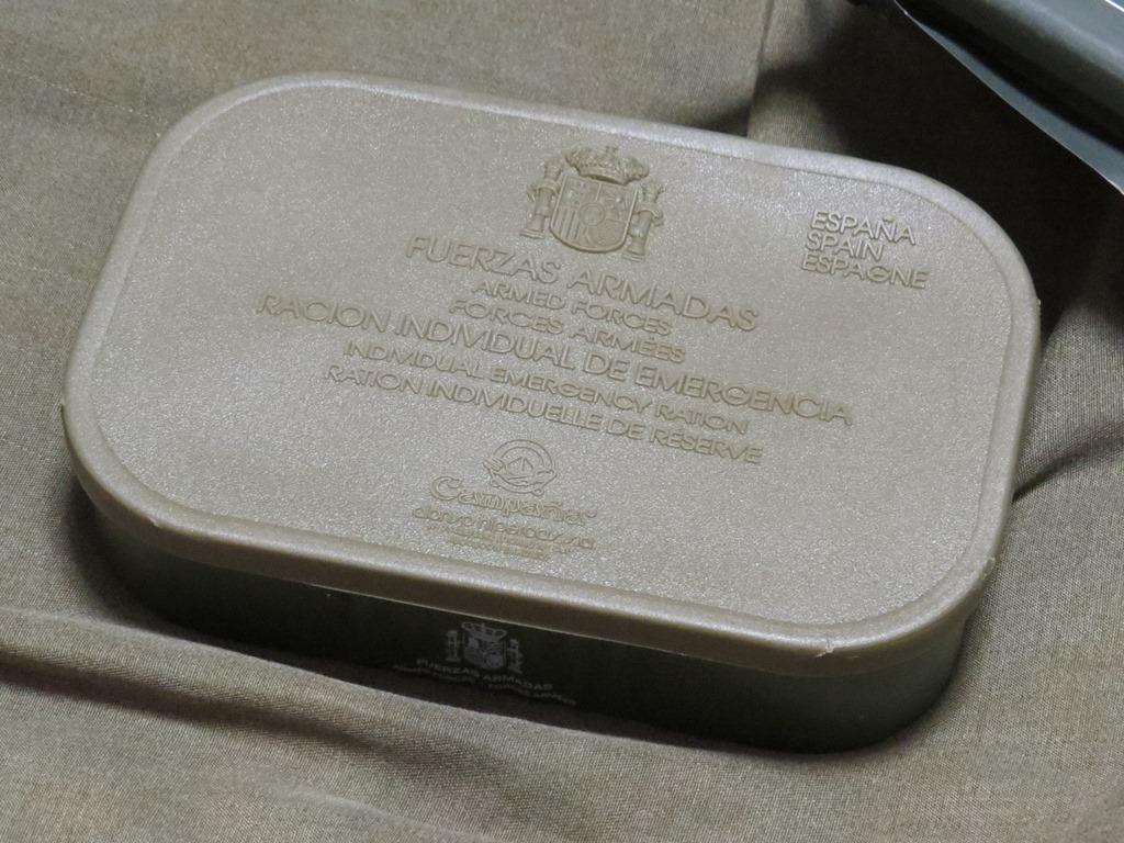 スペイン軍エマージェンシー・レーションボックス