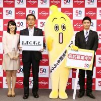 テレビ東京記者発表