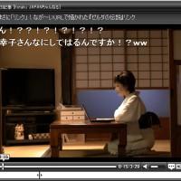 小林幸子ニコニコに「歌ってみた」動画初投稿