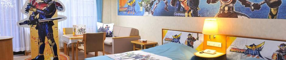 「仮面ライダー鎧武」ルーム、長野県・池の平ホテルにオープン!