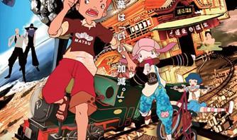 水樹奈々も参加する松山市PR用オリジナルアニメ完成!