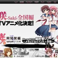 アニメ「咲-Saki-」公式サイト