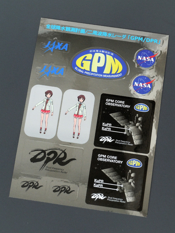 GPM/DPRステッカー