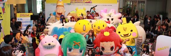 新潟市、日本海側最大級のアニメ・マンガの祭典「がたふぇす」11月に2日間開催