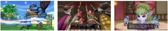 「ドラゴンクエストX」ゲーム画面
