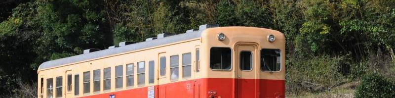 【無所可用】第62回 里山にDMH17Cが響く~小湊鉄道訪問記~