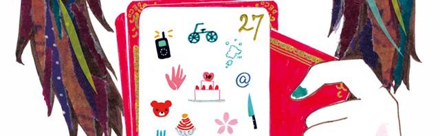 DECO*27(デコ・ニーナ)初のボカロベスト「DECO*27 VOCALOID COLLECTION 2008~2012」収録曲を発表