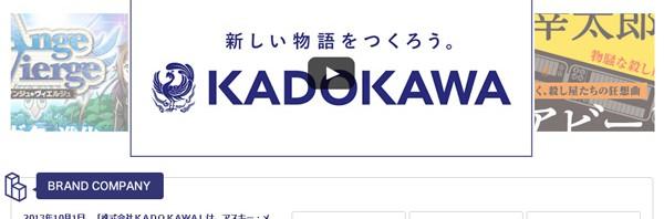 角川・紀伊国屋・講談社3社、電子図書館ビジネス参入