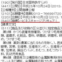 プリキュア新タイトル拡大