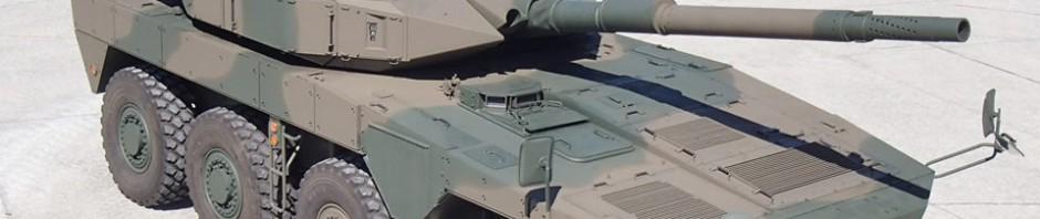 防衛省、10式砲塔と装甲車土台の魔改造?「機動戦闘車」公開