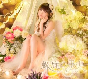 【初回限定盤】CD+DVD