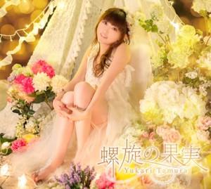 【初回限定盤】CD+BD