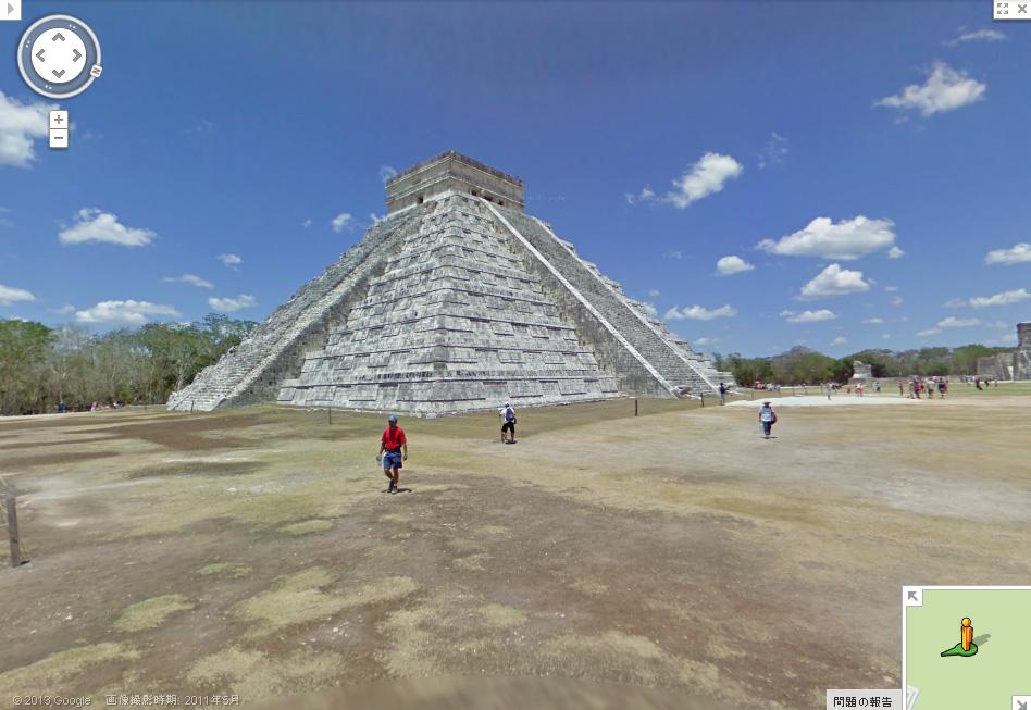 Googleストリートビュー「マヤ遺跡」