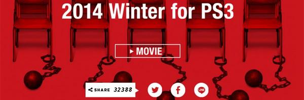 PS3「ペルソナ5」2014年冬発売―トレーラームービー公開