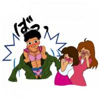 公共の場所で女性の下着を着用した姿を見せちゃダメ!