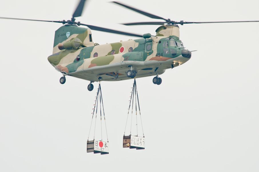CH-47Jの機外懸吊