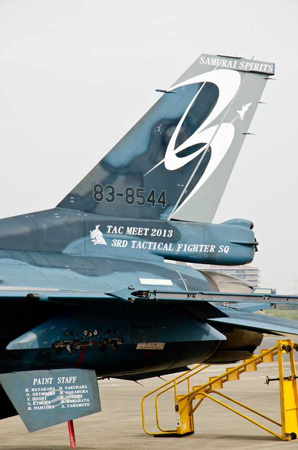 第3飛行隊F-2A戦競仕様の尾翼部アップ