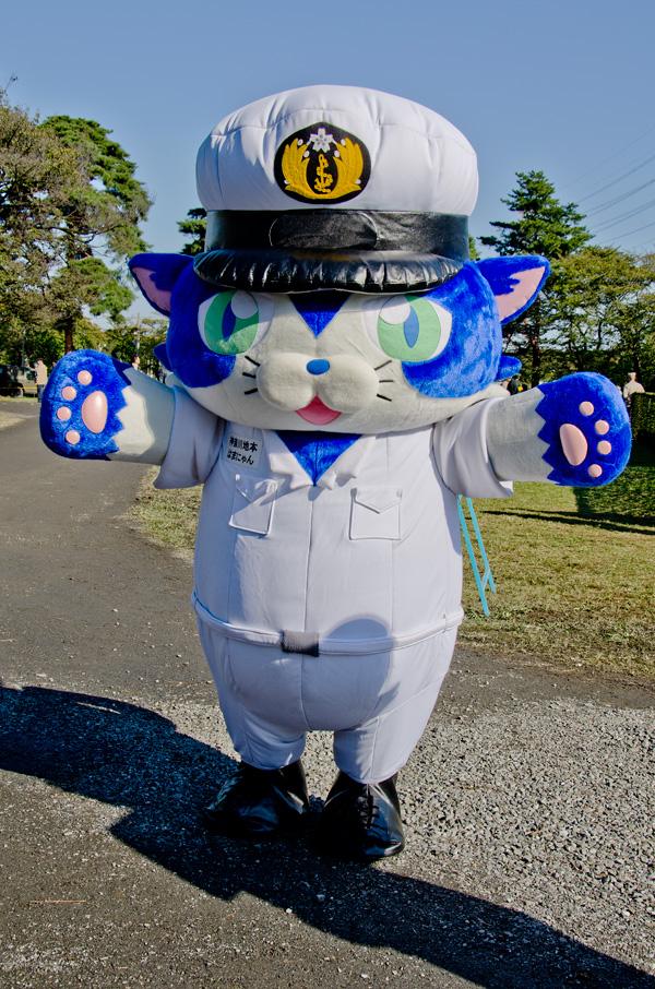 神奈川地本のはまにゃん