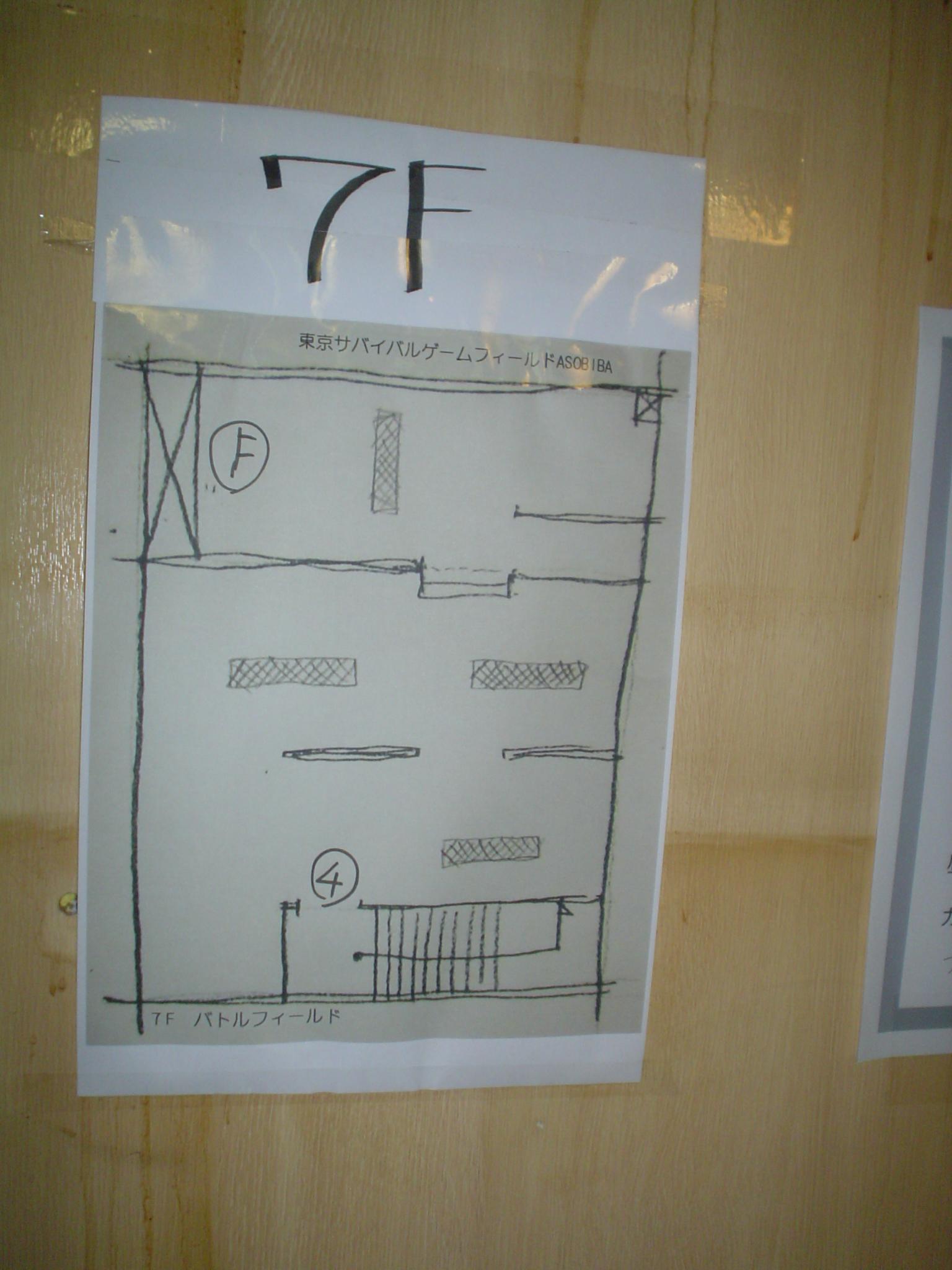 No11.見取り図5